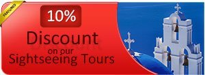 sightseeing tours discount